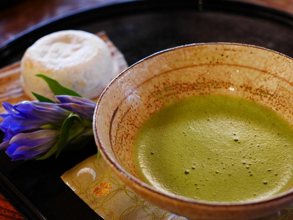 dc wellness slimming ceai