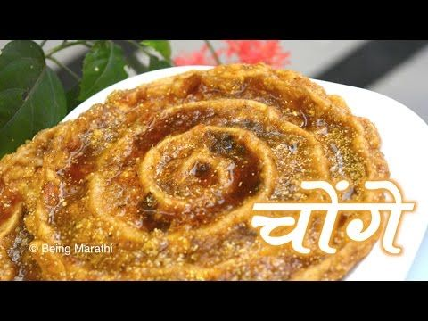 Chonge full recipe authentic sweet food recipe indian desert chonge full recipe authentic sweet food recipe indian desert forumfinder Choice Image