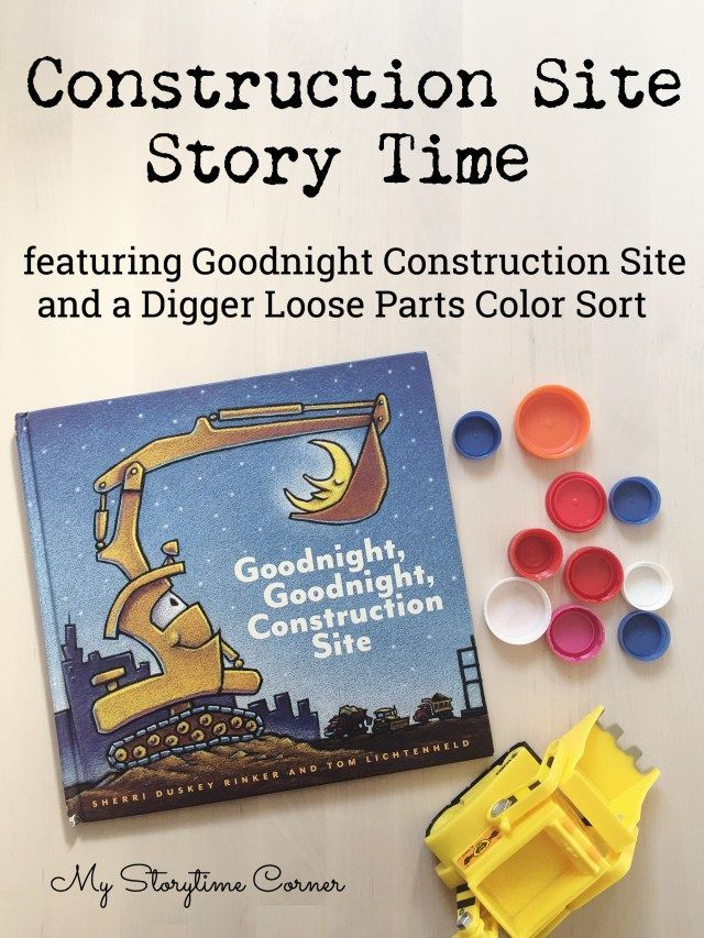construction site story time for toddlers from my storytime corner digger loose parts - Color Book For Toddler