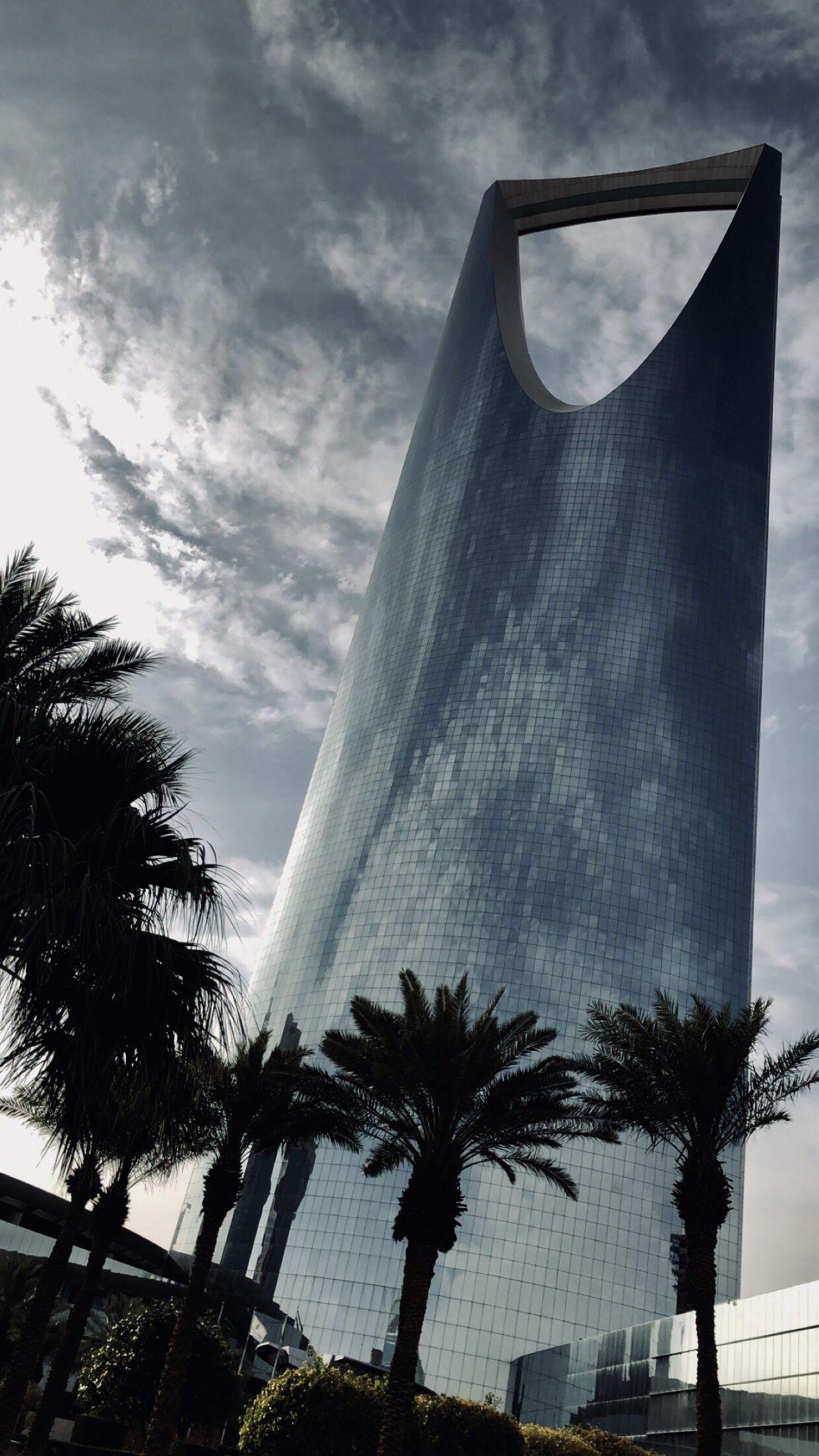ي جمالك يالعاصمة Saudi Arabia Culture Egypt Art Funny Art