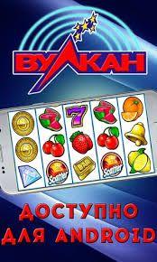 бездепозитные бонусы в казино которые можно вывести