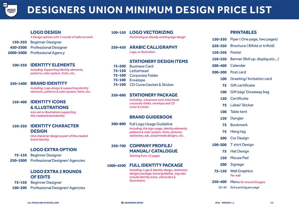 Official DU Design Minimum Price List on Behance in 2020