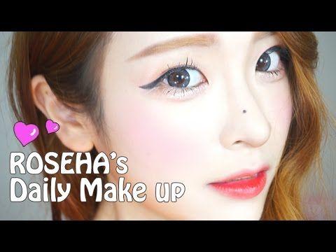 로즈하의 데일리 메이크업 #1 (ROSEHA's Daily Make up)