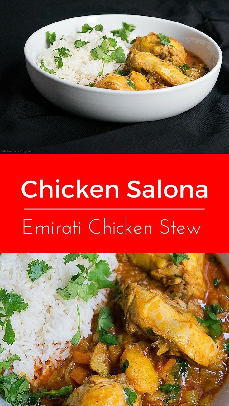 Chicken Salona Saloona Halal Home Cooking Recipe Halal Recipes Cooking Recipes