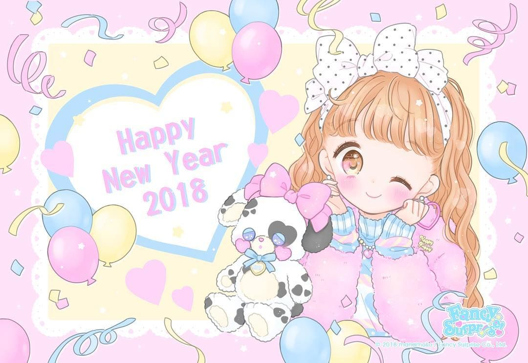 732 Me Gusta 9 Comentarios Á¾ãªã''こ Manamoko En Instagram Happy New Year 2018 Á¿ãªã•ã¾ä»Šå¹´ã''どうぞよろ Cute Animal Drawings Kawaii Cute Art Cute Kawaii Animals