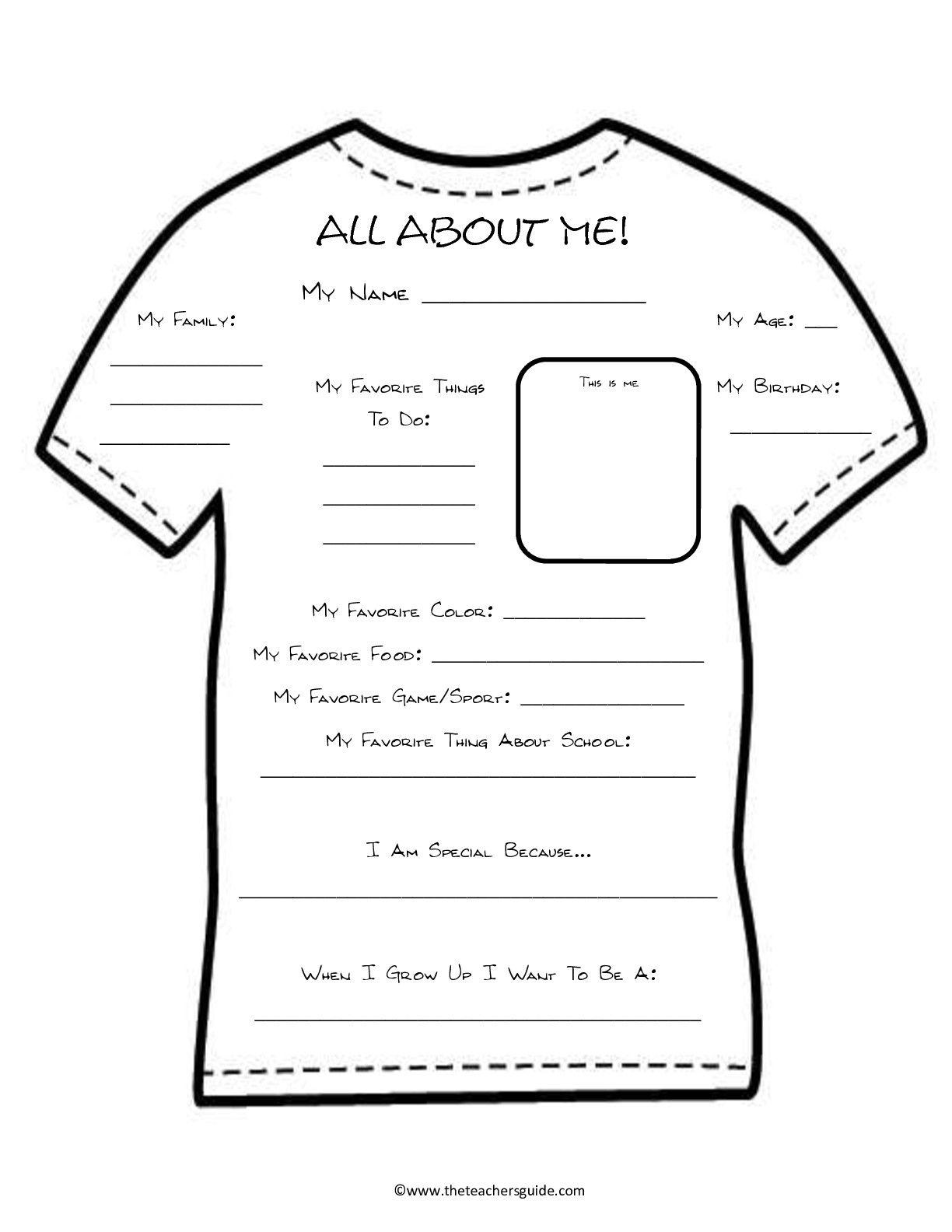 about me worksheet | School | Pinterest