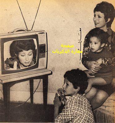 نجوى ابراهيم واولادها Egyptian Movies Egyptian Movie Posters