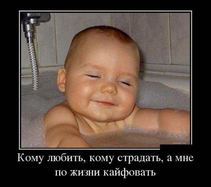 Смешные картинки про детей с надписями (36 фото) | Смешные ...