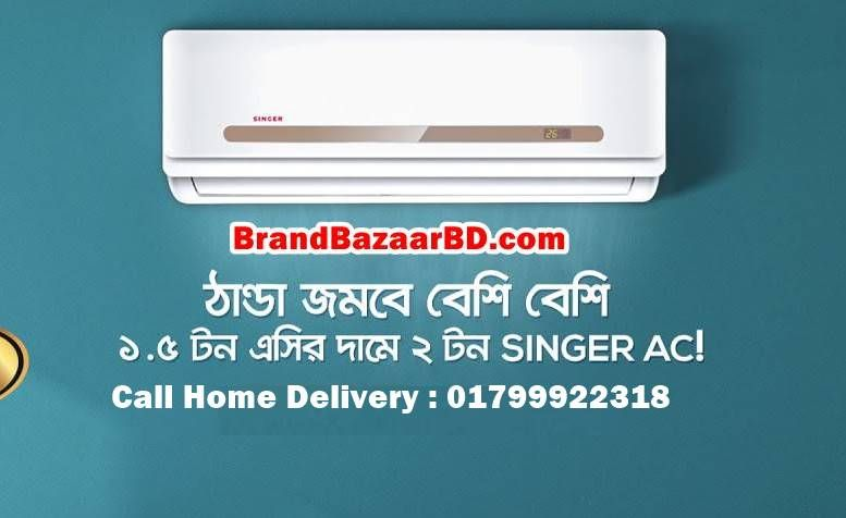 1 5 Ton Singer Inverter Ac Price List In Bangladesh Brand Bazaar Bd In 2020 Ac Price Inverter Ac Singer