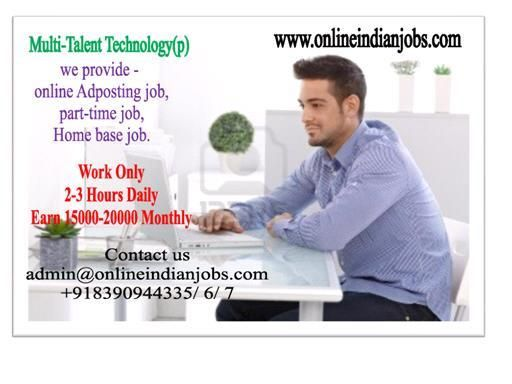 Find the best \ latest Jobs in India The No 1 job search site - resume now free
