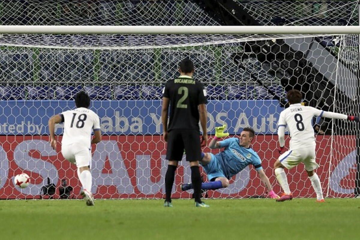 Soccer Refs Use Video Replay To Award Penalty At Club World Cup