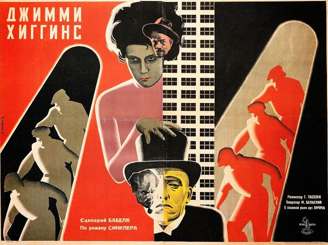Art Artists Stenberg Brothers Posters Part 2 Graphic Poster Poster Russian Constructivism