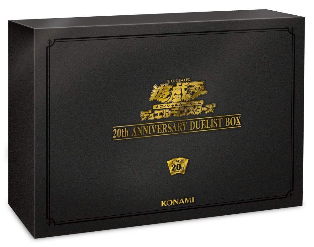 Yugioh Ogu Duel Monsters 20th ANNIVERSARY DUELIST BOX Japan import