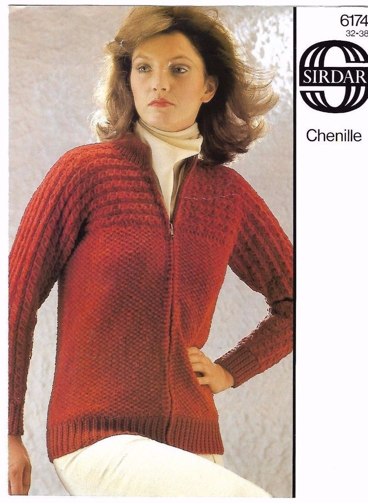 "Sirdar Knitting Pattern: Ladies Waistcoat with Shawl Collar DK 8958 32-42/"""
