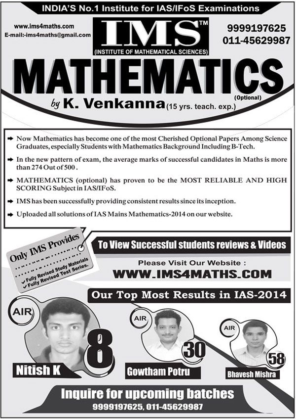 IMS Mathematics (Optional) By K  Venkanna(15 yrs  Teach  Exp ) | IAS
