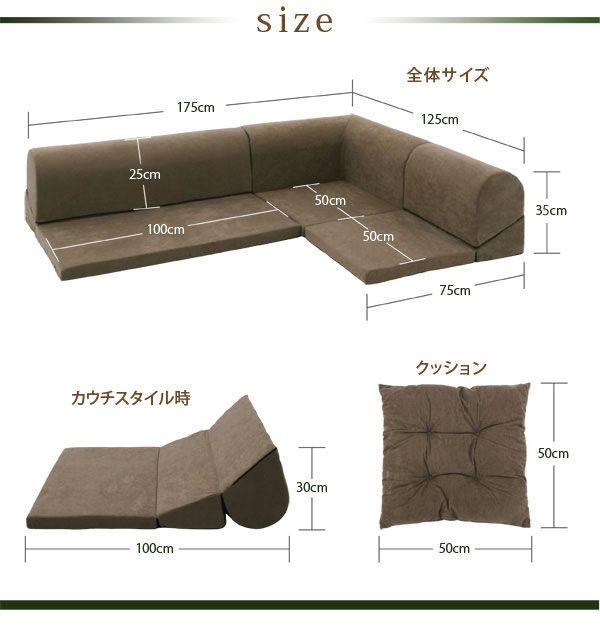 Floor Corner Sofa Nagomi Google Search
