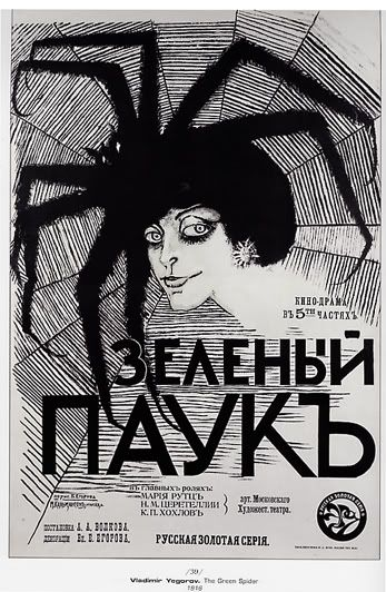 silent fim posters from russia