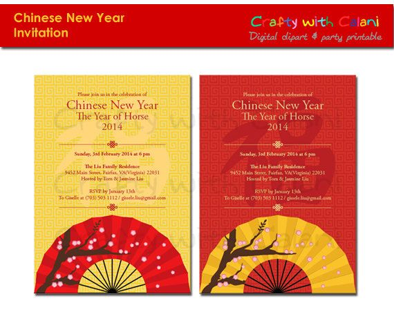 printable chinese theme party