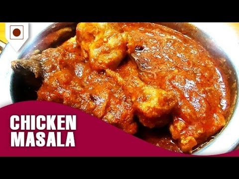 Food junction chicken recipes dhaaba style chicken masala food junction chicken recipes dhaaba style chicken masala chicken recipes video easy and recipes forumfinder Image collections