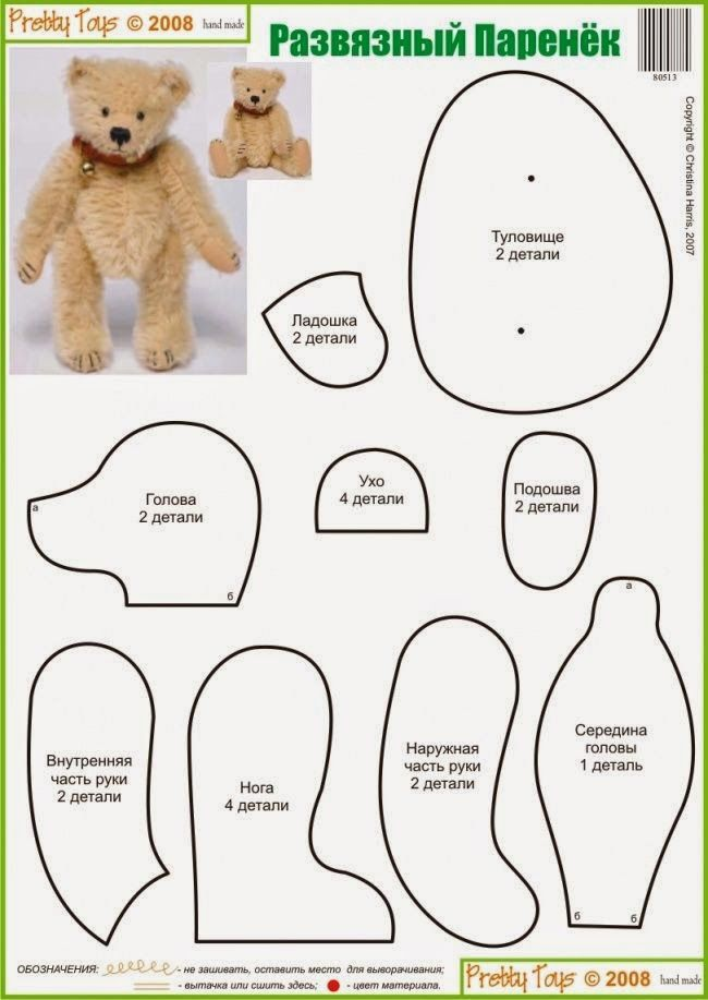 picture regarding Printable Teddy Bear Pattern identified as The adorable-sour Dot: How towards sew a teddy go through? - Templates