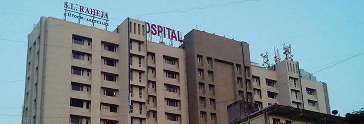 Fortis s l raheja hospital mahim mumbai hospital is well
