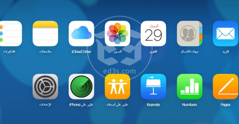 طريقة فورمات الايفون والبقاء على نفس الاصدار من خلال الايكلاود Icloud Phone