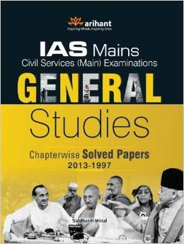 ★ Lively Yellow ★ Buy IAS Mains General Studies Chapterwise Solved Papers (2013-1997) Book Online at Low Prices in India | IAS Mains General Studies Chapterwise Solved Papers (2013-1997) Reviews & Ratings - Amazon.in https://www.facebook.com/jaison.sn/posts/1583240301912536