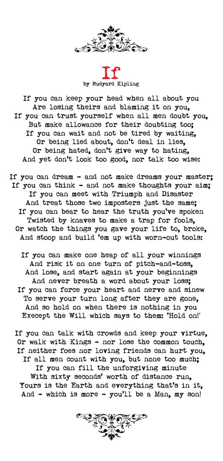 If By Rudyard Kipling Memorized This In The 6th Grade And Hated
