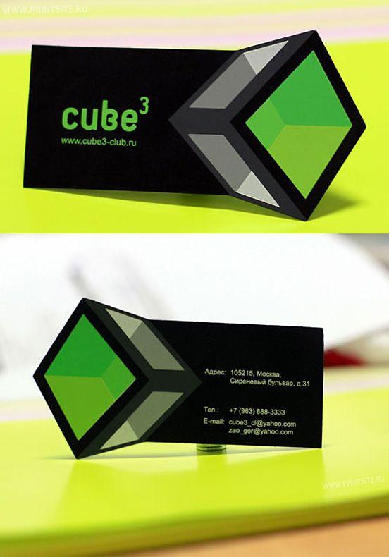 Optical Illusion Smart Business Cards Creative Fun Business