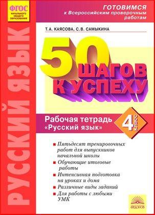 Система развивающего обучения Занкова. Учебники нового ...