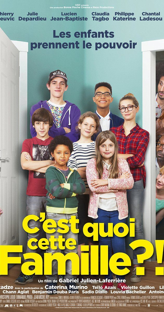 We Are Family 2016 We Are Family Film Review Family