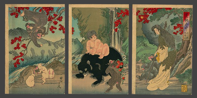 Yama Uba Watching a Young Kintoki Play with his Mountain Friends, Chikanobu Artist: Chikanobu  (1838-1912)      Title: Yama Uba Watching a Young Kintoki Play with his Mountain Friends Date Of Work: 1890