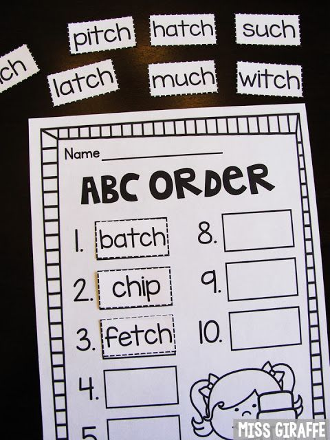 ABC order worksheet that is fun and hands on | Grades 1-2: Ideas ...