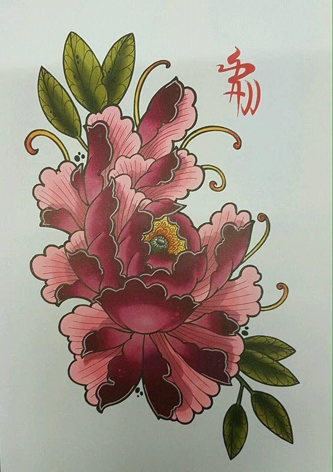 Pin En Neo Japanese Tattoo