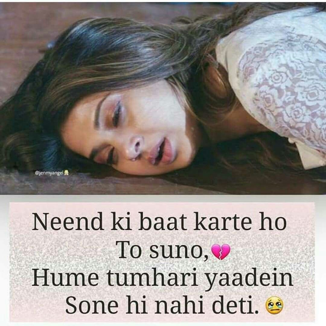 Pin by shilpa chavda on shayri pinterest maya quotes dil se and jennifer winget dil se urdu quotes true words dairy feeling lonely maya bunny poetry baditri Image collections