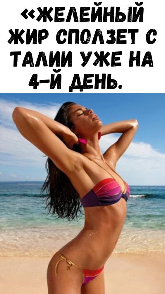 Sovety I Recepty Dieta Dlya Ploskogo Zhivota Zdorove Sovety