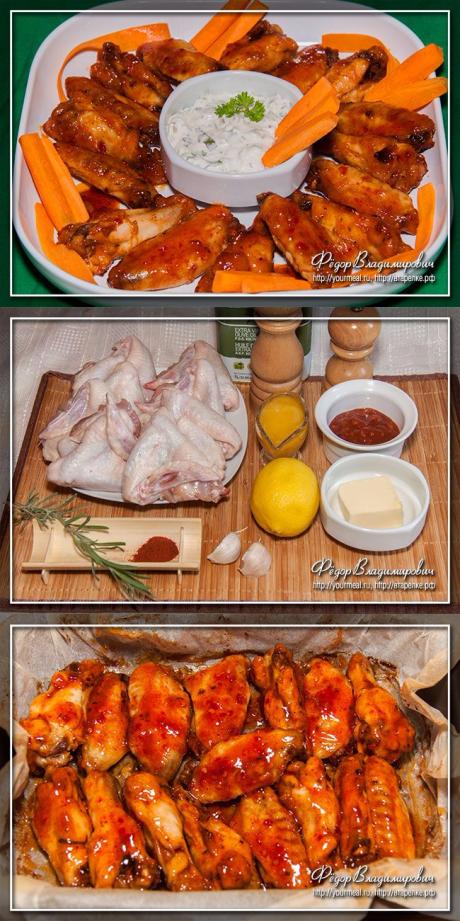 вкусно (с изображениями) | Куриные крылышки, Национальная ...