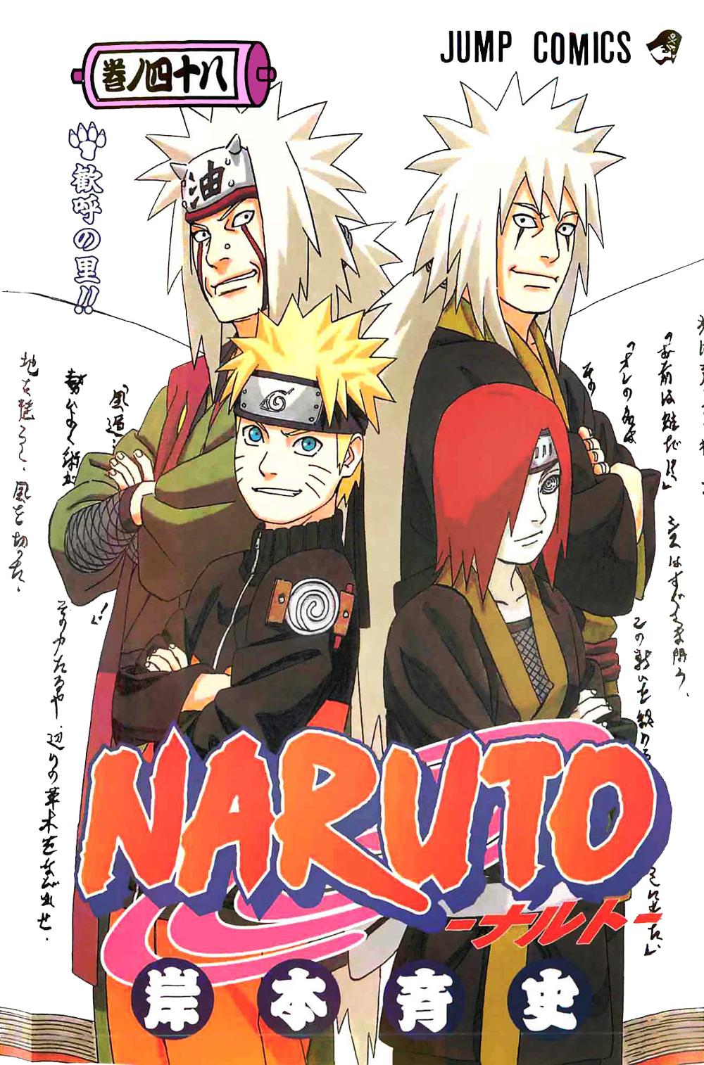 Naruto 48 The Joyous Village!! / Masashi Kishimoto