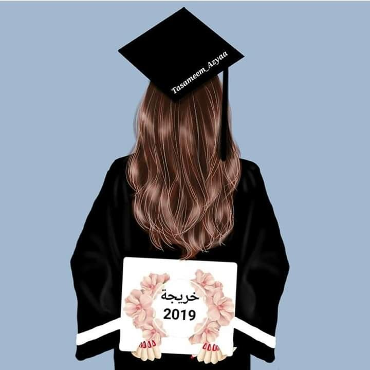 Pin By Chanika Khenphawa On خريجة Graduation Art Graduation Girl Graduation Drawing