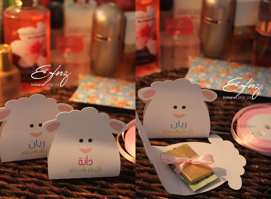 نتيجة بحث الصور عن توزيعات العيد Diy Eid Gifts Eid Stickers Eid Crafts