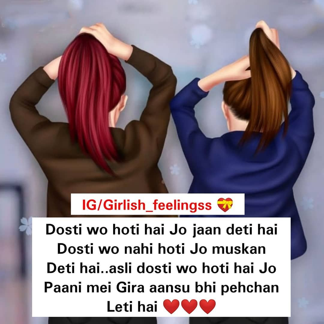 Dost Happy Birthday Best Friend Quotes Friendship Day Quotes Bff Quotes