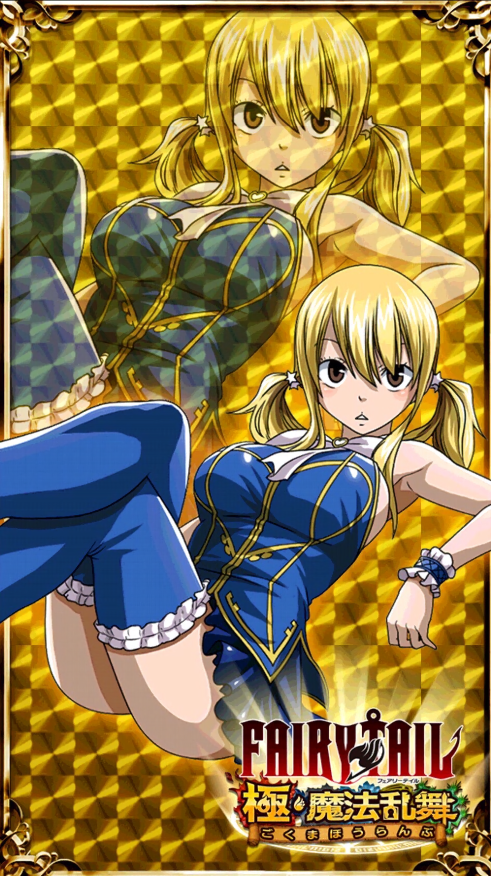 Animated Fairy Tale Porn pin on fairy tail dance of magic