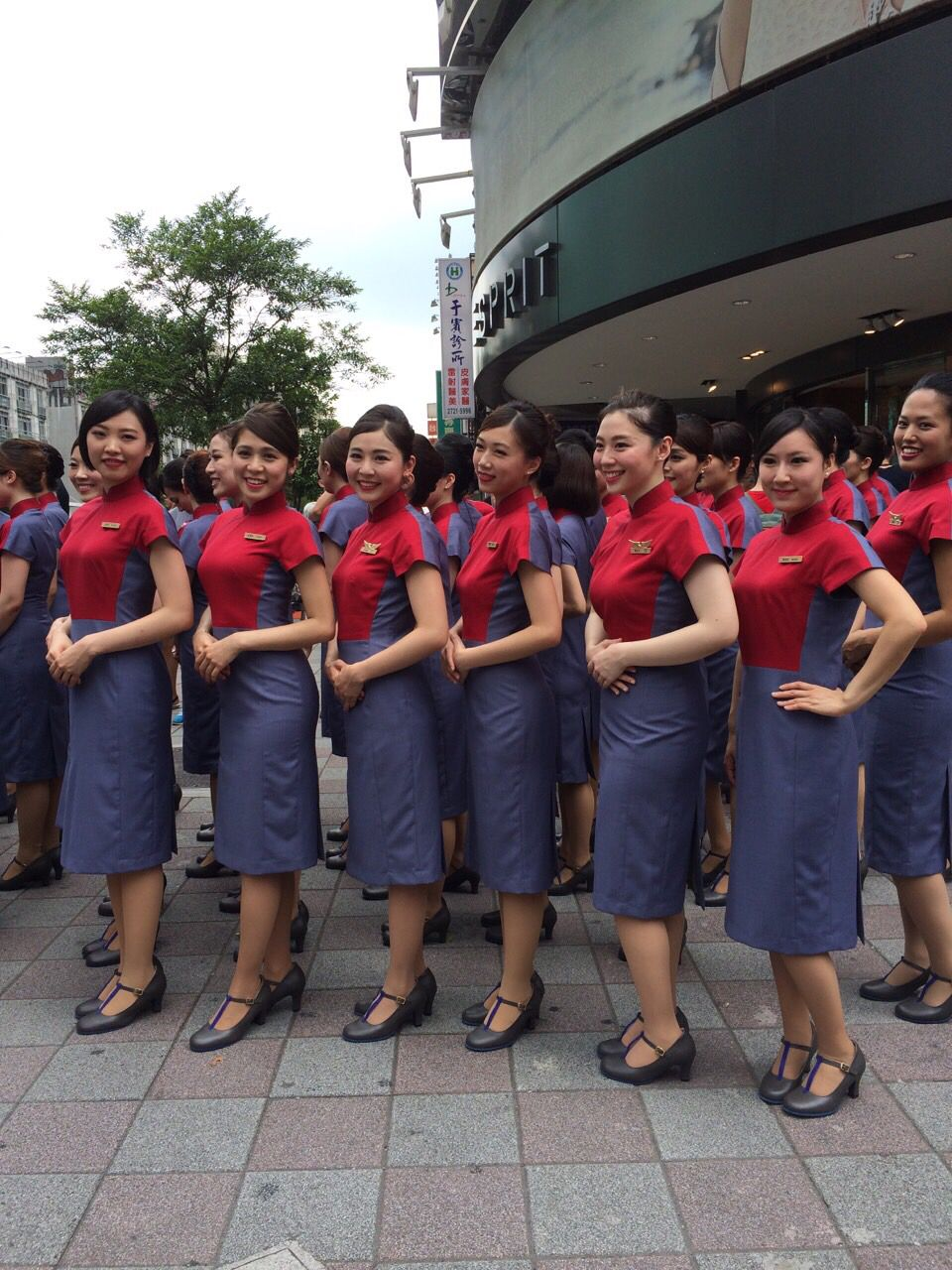 China Airlines Cabin Crew New Uniform Kashaka S Mail