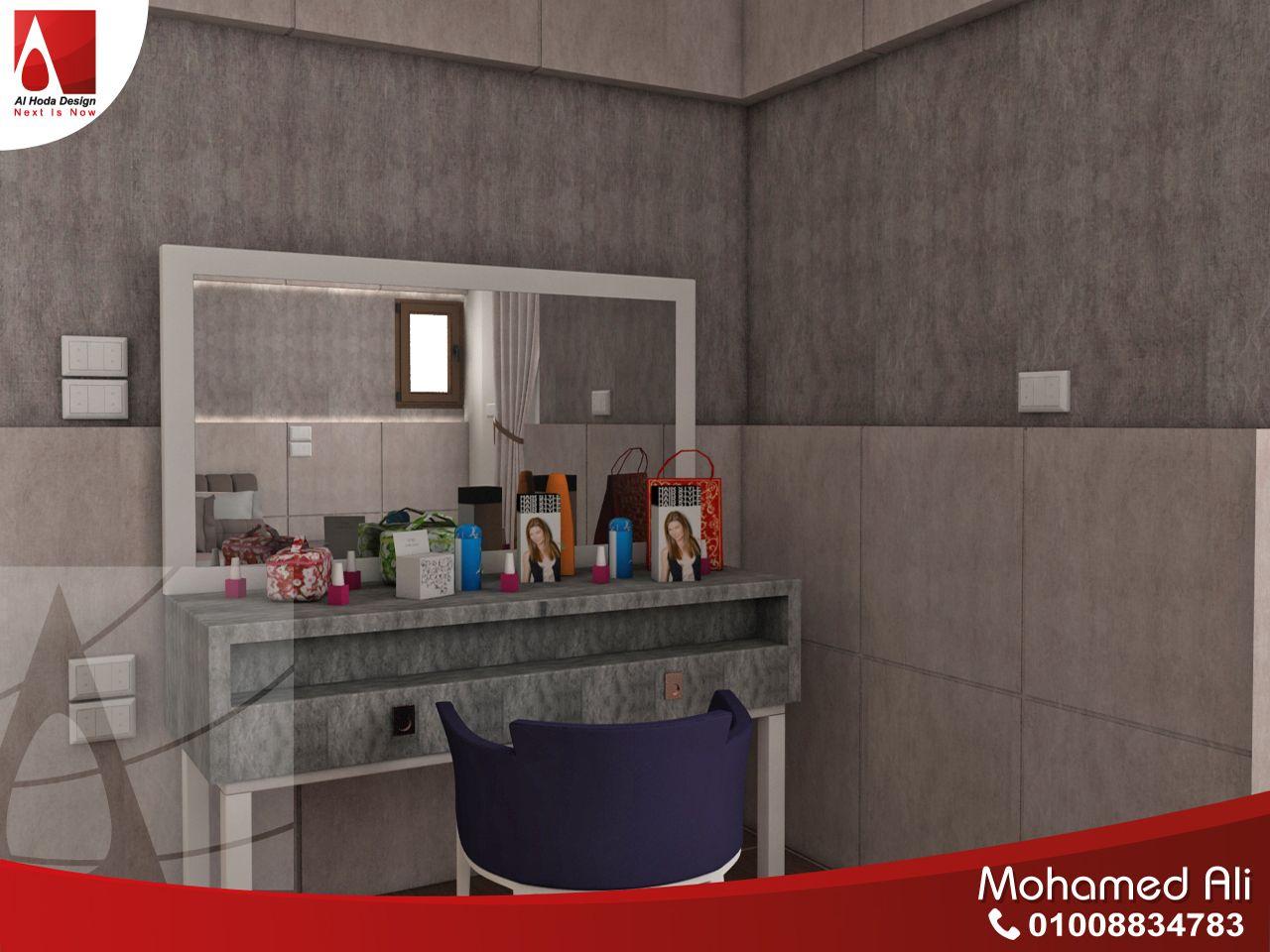 تسريحة غرفة النوم الرئيسية Bathroom Bathtub Mohammed Ali