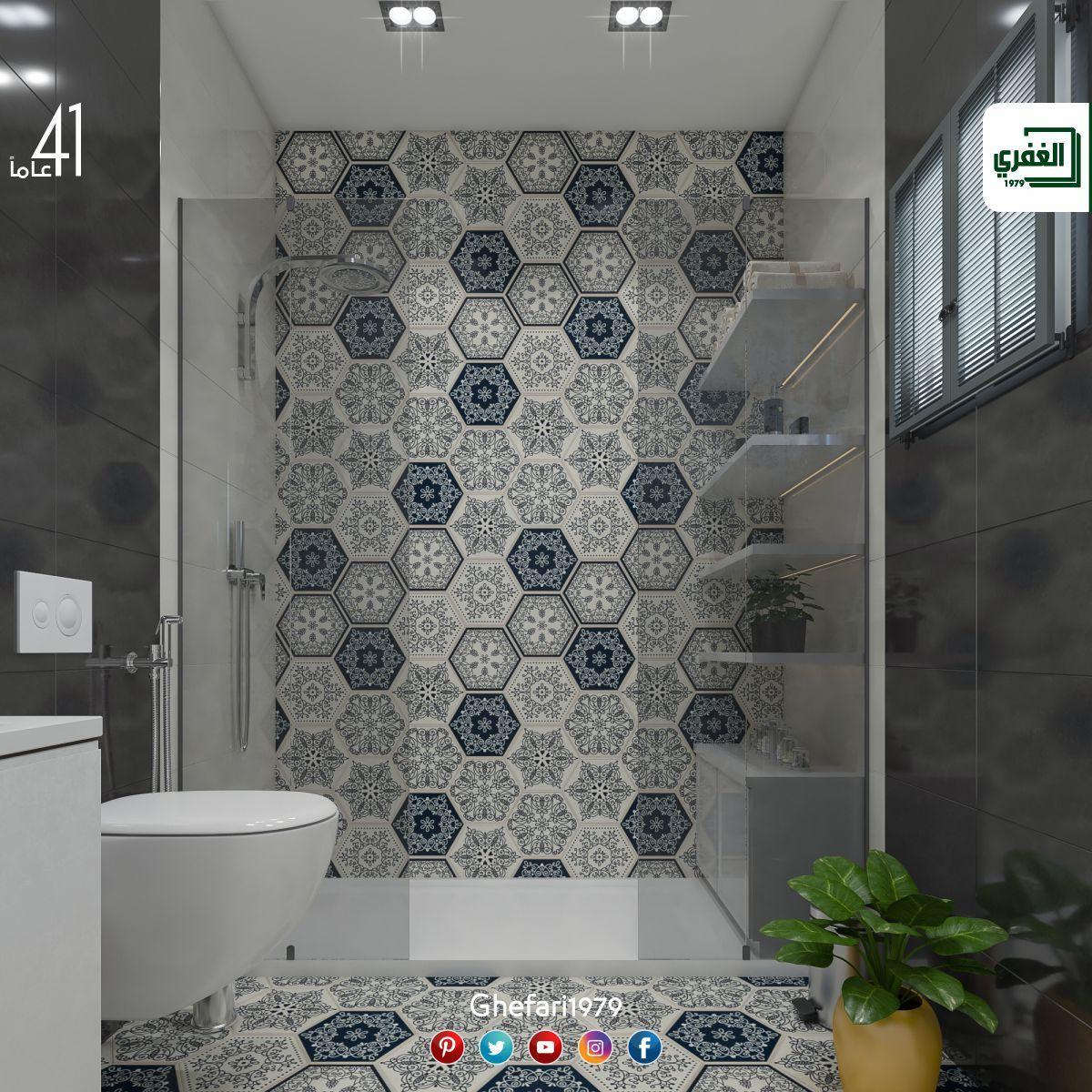 بلاط للاستخدام داخل الحمامات والمطابخ للمزيد زورونا على موقع الشركة Https Www Ghefari Com Ar Genova Https Www Ghefa Printed Shower Curtain Shower Curtains