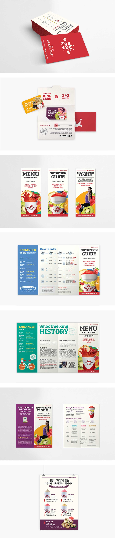 Smoothie King Season 2 application design.