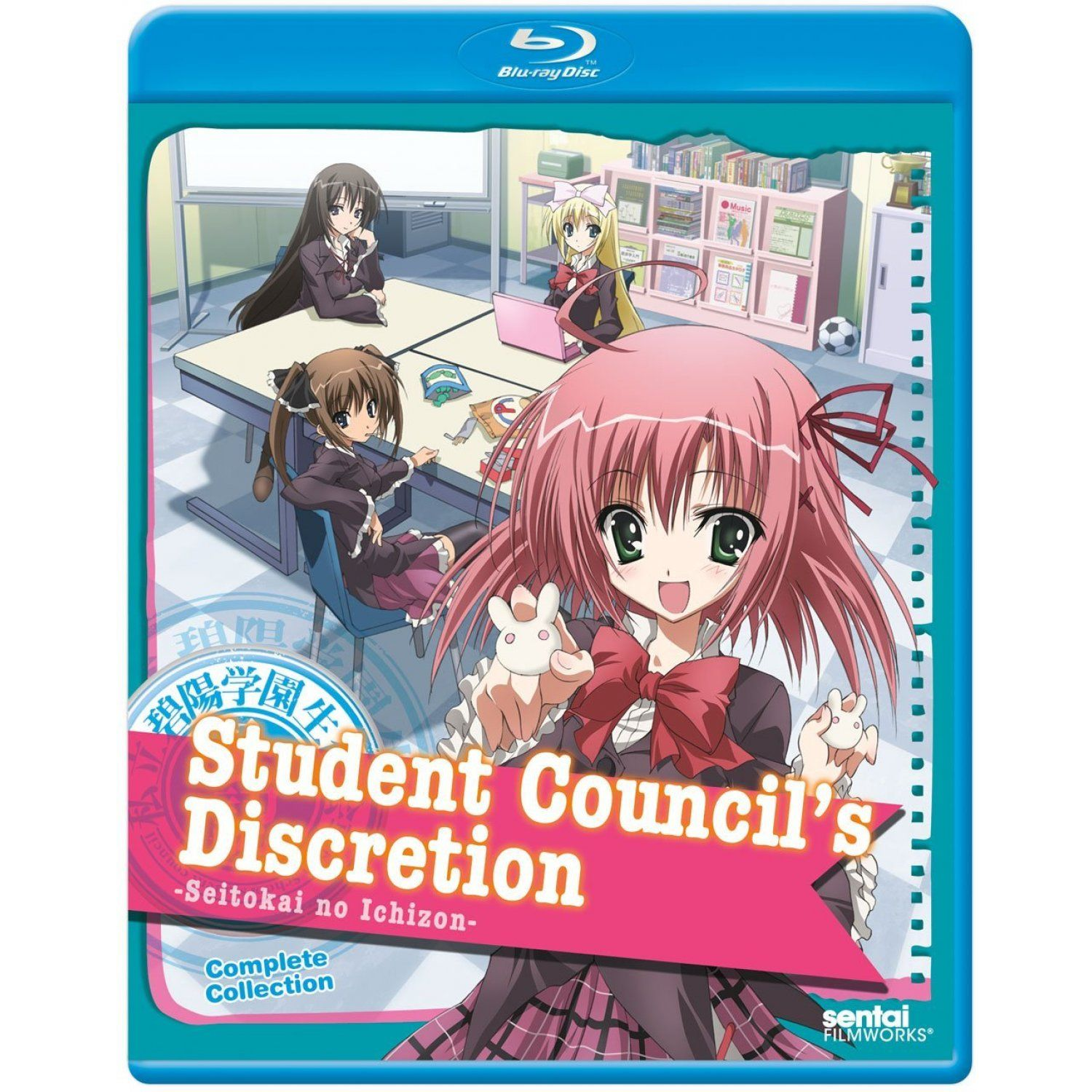 Student Council s Discretion Season 1 Collection in 2020