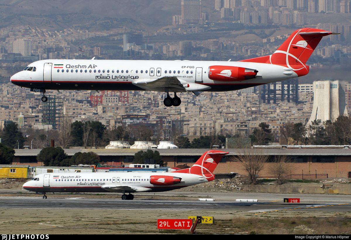 EPFQG. Fokker 100. is the biggest database