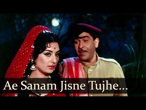 Diwana - Ae Sanam Jisne Tujhe Chand Si Soorat - Mukesh | Songs, Film song,  Youtube