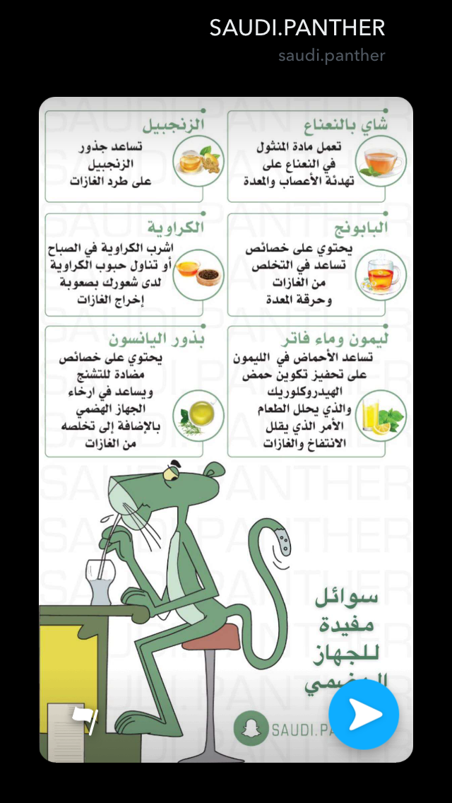 Pin By Dida On صحتك أولا Health Facts Medical Advice Body Detox Cleanse